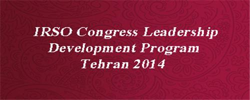 IRSO Congress Leadership Development Program, Tehran 2014